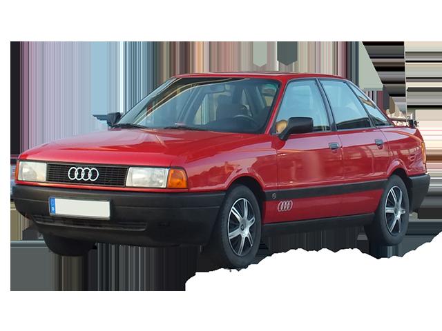 Ремонт Audi 80 в Москве - автосервис Audi