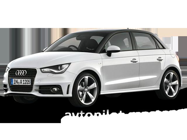 Ремонт Audi A1 в Москве - автосервис Audi
